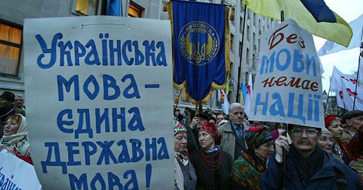 У Києві відбулася акція, присвячена Дню української писемності та мови. @ УНІАН