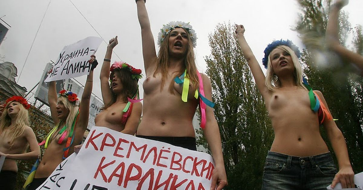 Шлюха украина девушка