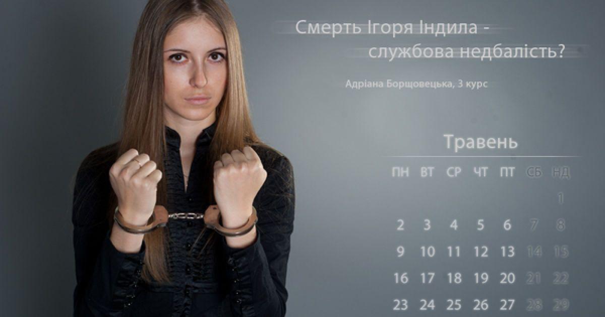 Смотреть секси календарь от студенток журфака мгу