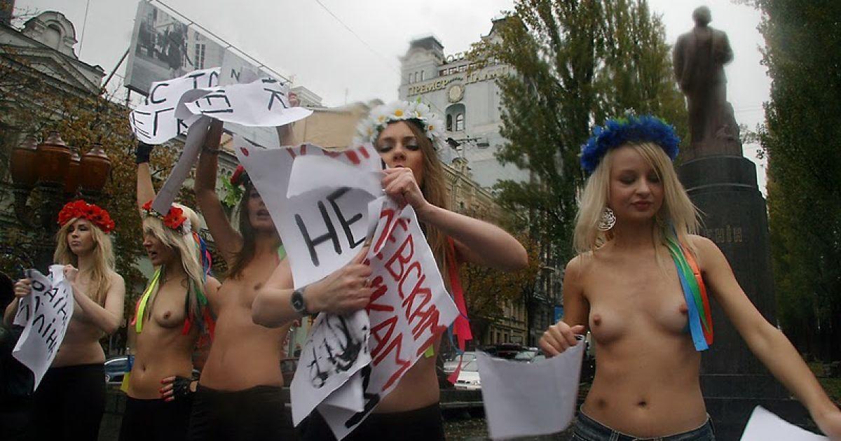 svoyu-popu-ukrainskie-feministki-bez-trusov-filmov-dlya-vzroslih