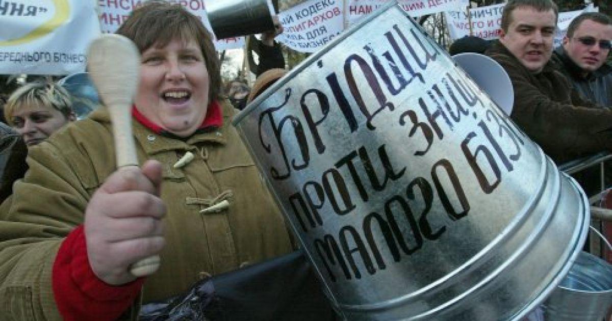 Тисячі мітингувальників влаштували під Верховною радою в Києві День гніву @ УНІАН
