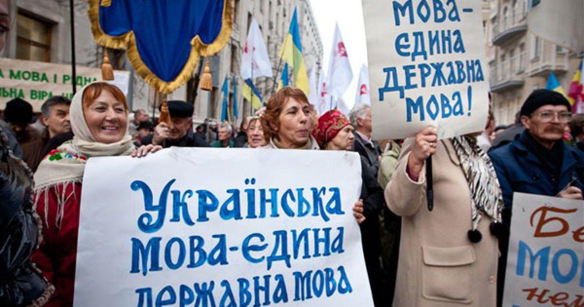 У заході на вулиці Банковій біля Адміністрації президента взяли участь близько 500 людей. @ PHL.com.ua