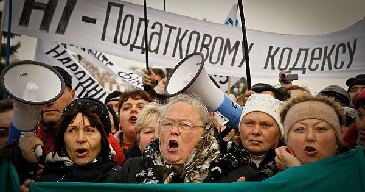 Спірні положення Податкового кодексу, проти яких страйкують підприємці, торкаються, в основному, реформи спрощеної системи оподаткування. @ Украинское Фото