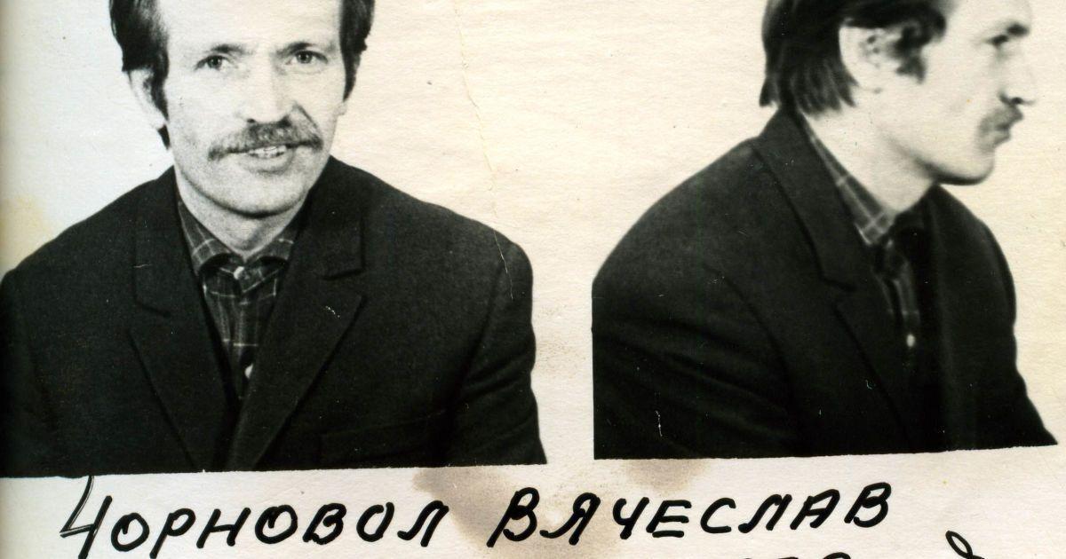 Вячеслав Чорновил, арестованный 12 января 1972 года. Архив СБУ.