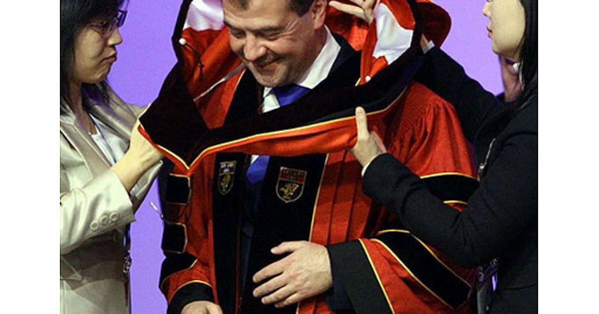 Республіка Корея, Сеул. Президент Росії Дмитро Мєдвєдєв отримав почесний ступінь доктора права на Форумі корейсько-російського діалогу в Сеулі, який відбувся напередодні саміту G20. @ AFP