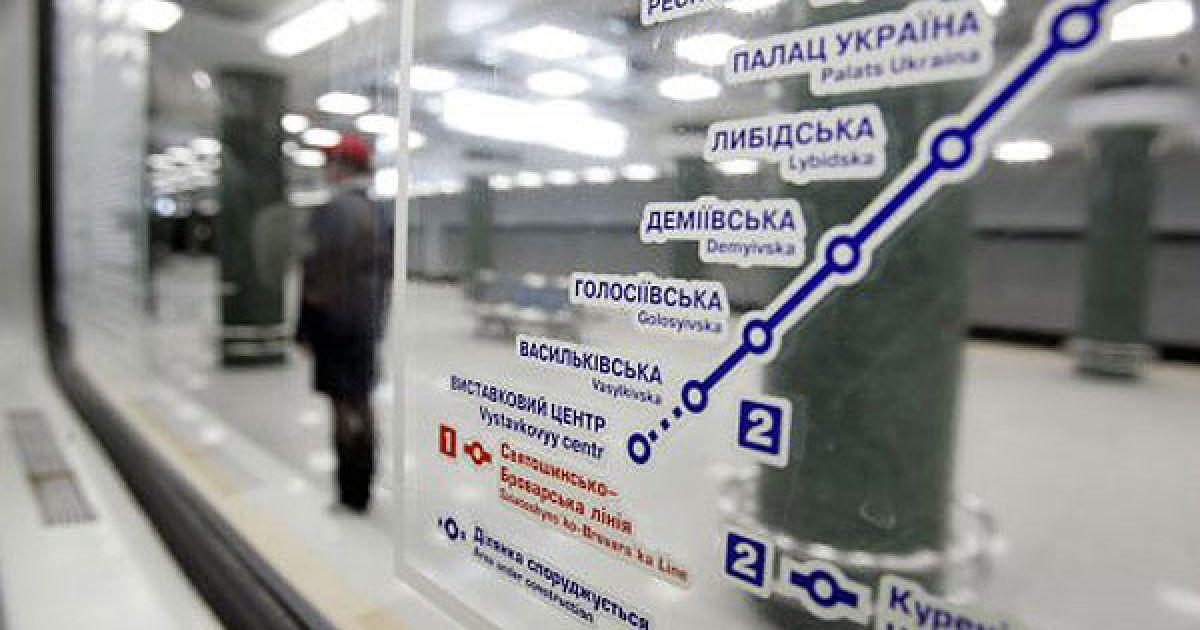Строительство станций метро на этом участке начали шесть лет назад. Станции оснащены гранитом, мрамором и керамическими плитками. @ УНІАН