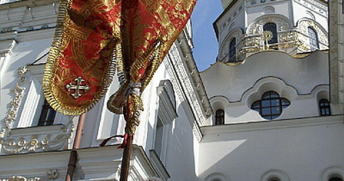Близько тисячі людей взяли участь у хресній ході Московського патріархату в Києві. @ Новый Регион