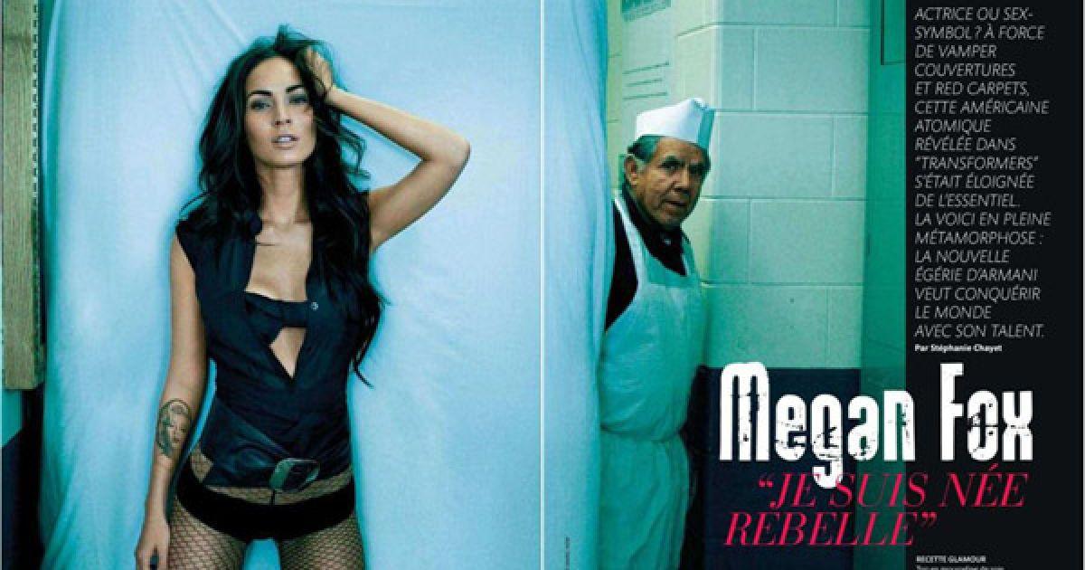 Меган Фокс для Madame Figaro @ Madame Figaro