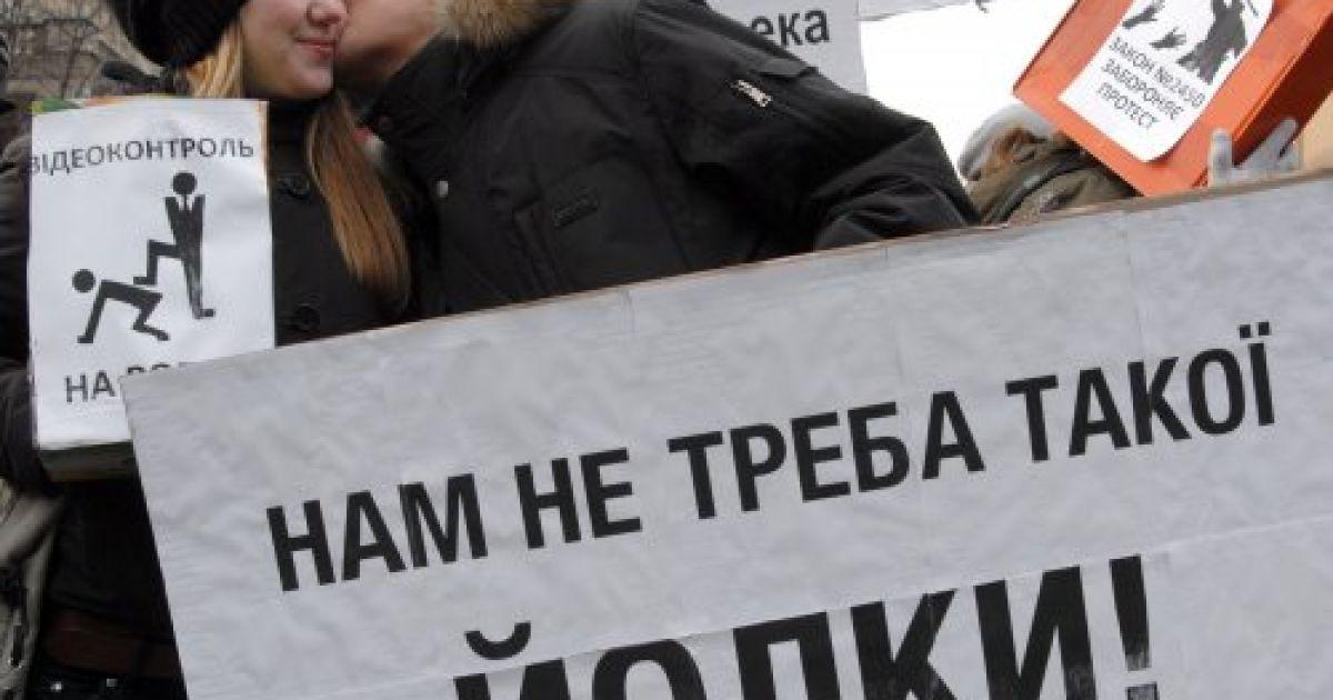"""Акция """"Анти-Йолка"""" @ УНІАН"""