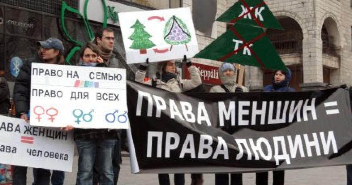 Украина видео с гомосексуалистами