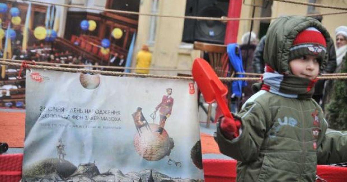 У Львові відзначили 175 років з дня нродження письменника Леопольда фон Захер-Мазоха. @ gazeta.ua