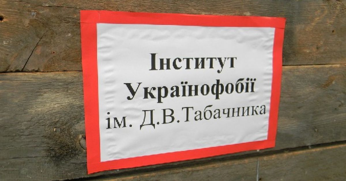 Студенти протестують проти Табачника @ glavred.info