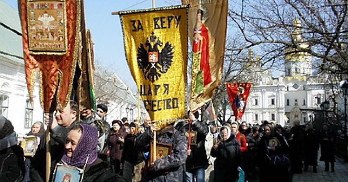 Учасники ходи також згадували відлучених від неї – Мазепу та Філарета. @ Новый Регион