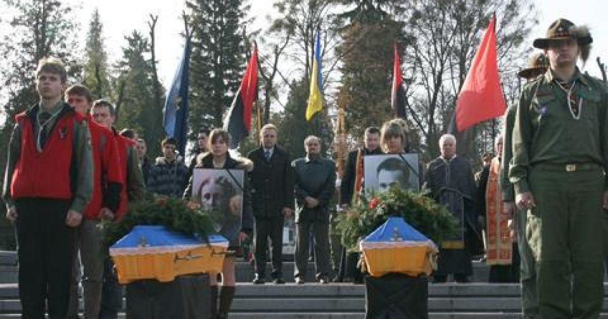 Перезахоронение Льва и Дарьи Ребет @ ZAXID.NET