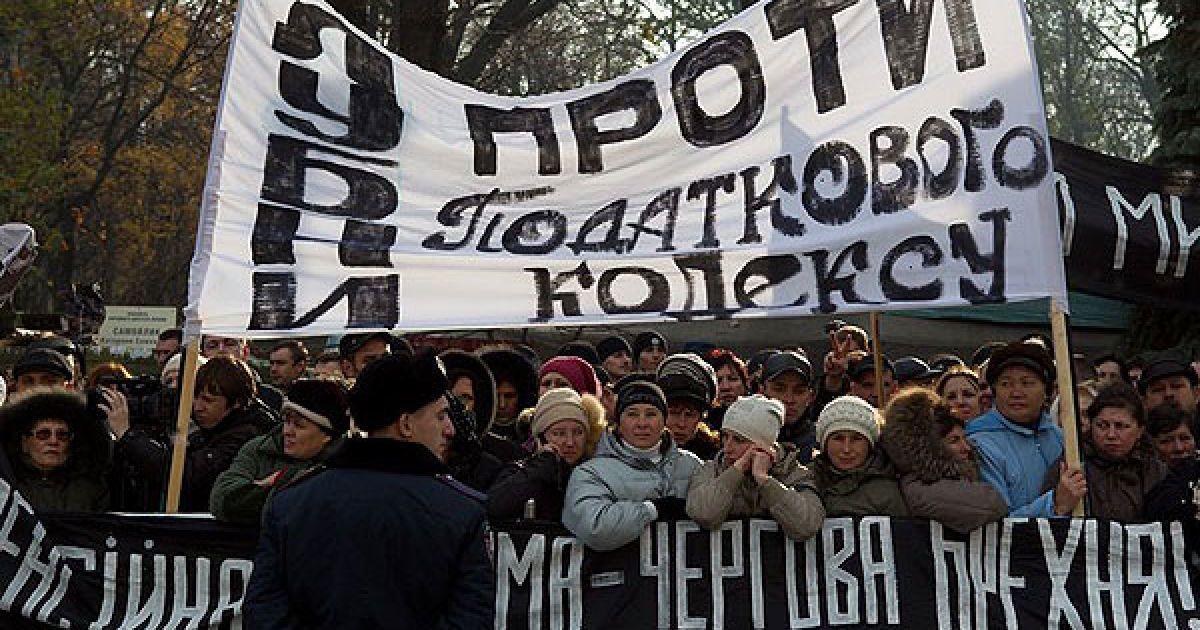 """В руках підприємці тримали плакати: """"Ні Азаровщині"""", """"Податковому беззаконню - ні"""", """"Замість податкових канікул - податкова зона"""", """"Азаров, руки геть від базару"""", """"Знищення середнього класу - це і є ваші реформи""""?, """"Зроби подарунок Пенсійному фонду - помри молодим"""". @ PHL.com.ua"""