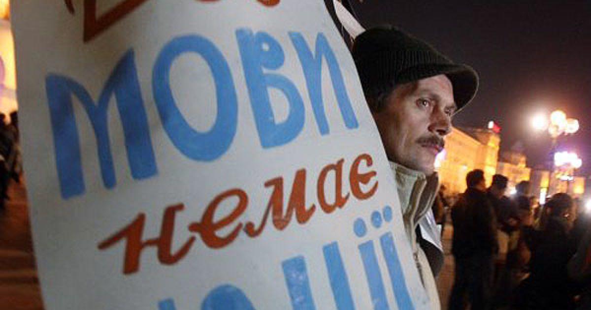 9 листопада в Україні відзначили День української писемності та мови. @ УНІАН