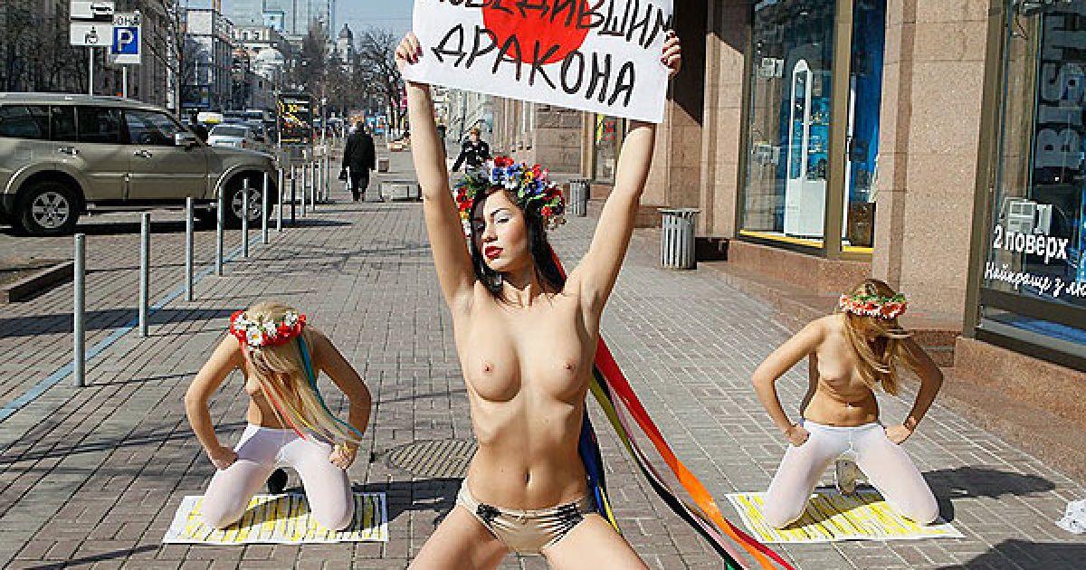 Актрисы femen порно