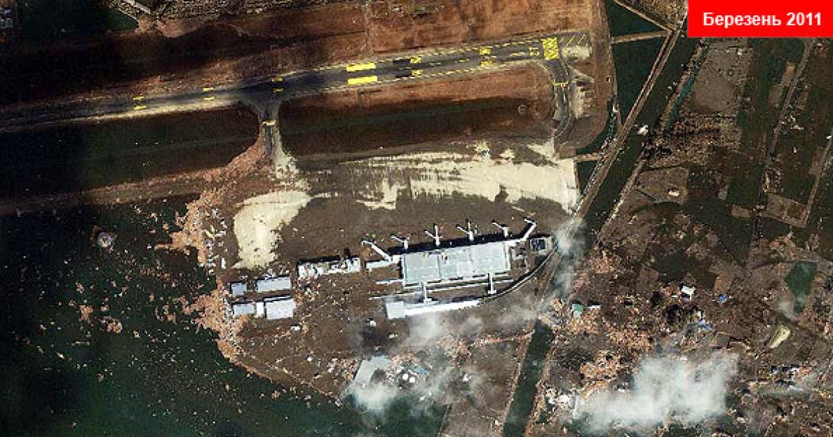 Аеропорт Сендай, 12 березня 2011 @ GeoEye