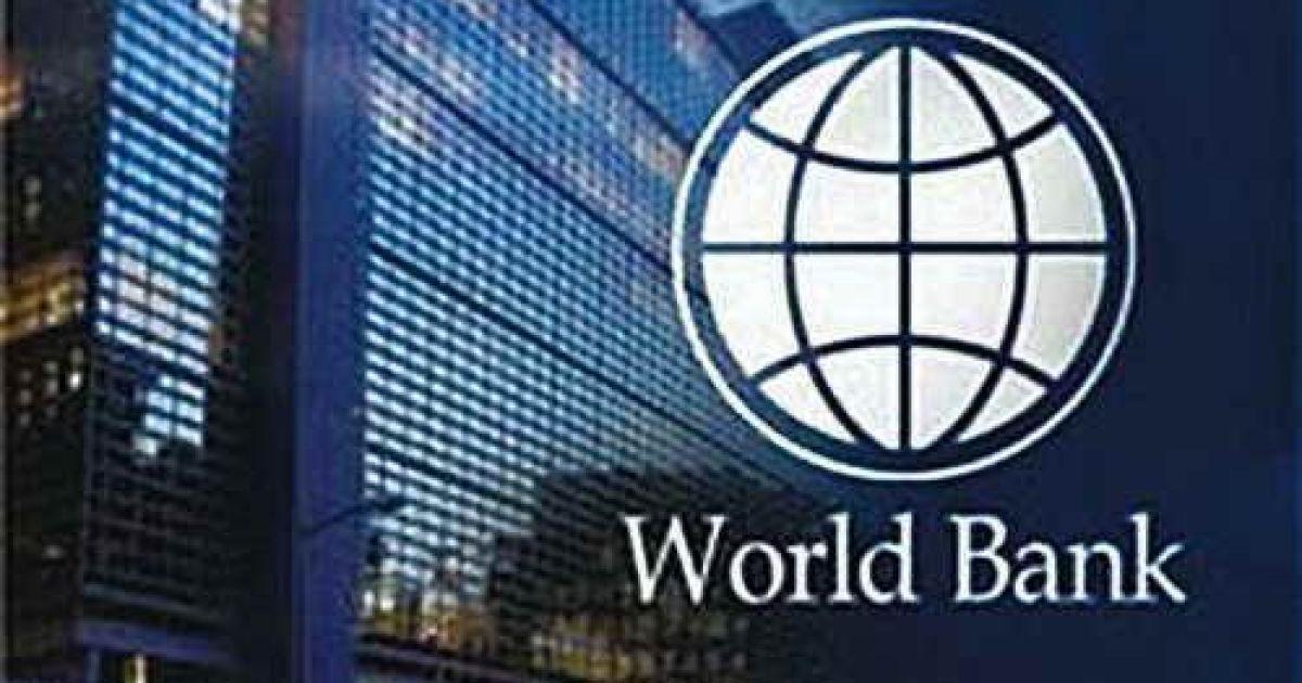 Во Всемирном банке назвали причины, которые отпугивают инвесторов от Украины