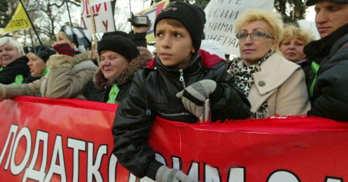 Наймасштабніший мітинг пройшов у столиці під стінами Верховної ради. @ УНІАН