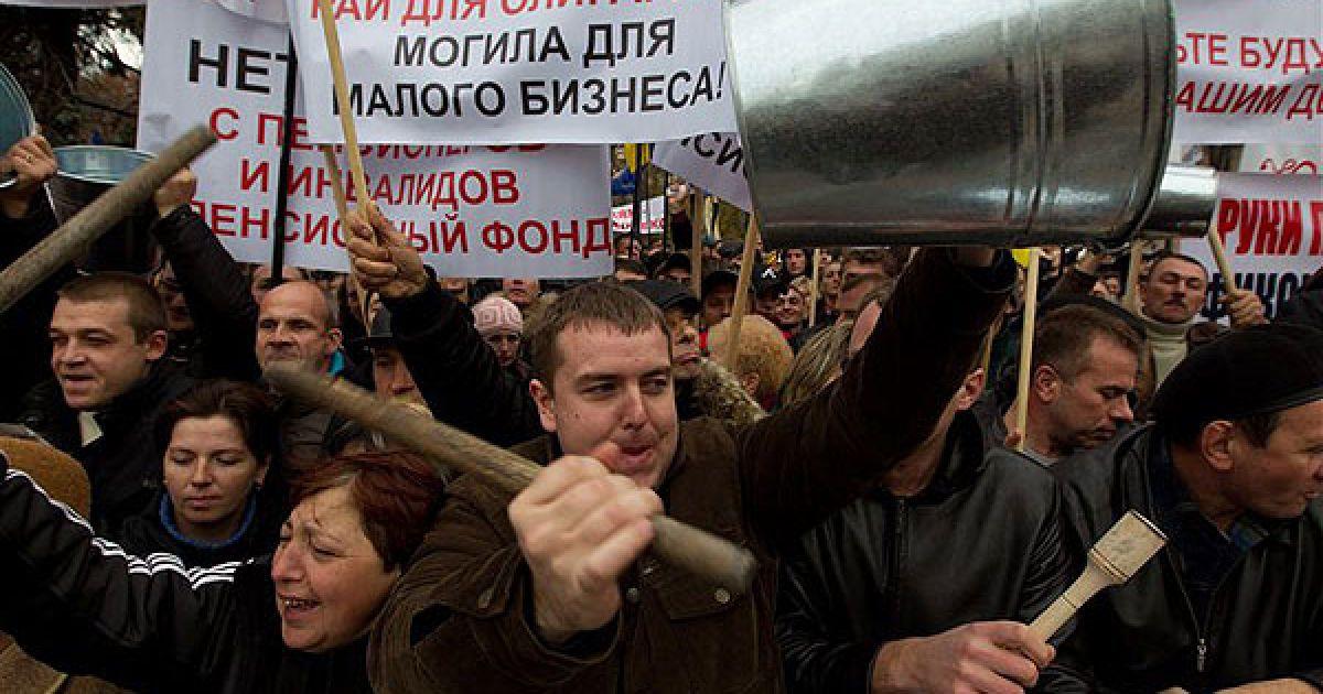 Вимога мітингувальників – накласти мораторій на розгляд Податкового кодексу Радою. @ PHL.com.ua