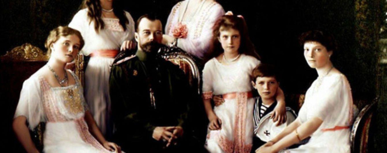 В РФ экспертиза подтвердила подлинность останков семьи Николая II