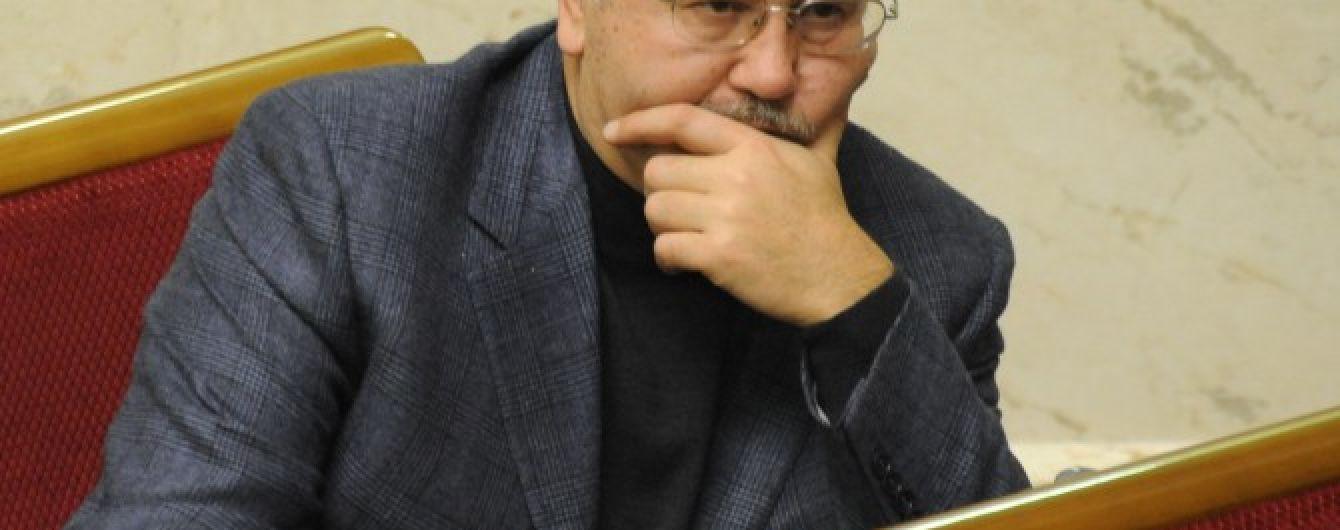 Гриценко відреагував на порушення нової справи в Росії проти себе