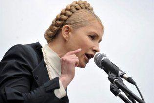 Тимошенко обратилась за защитой в Европейский суд по правам человека