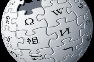 """""""Википедии"""" исполняется десять лет"""
