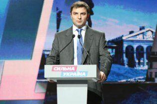 Партія регіонів програла вибори в одному з найбільших міст Донбасу