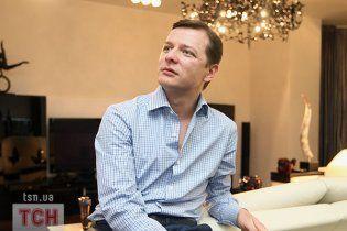 """Ляшко став лідером Радикальної партії, але """"під спідницю"""" до Тимошенко не збирається"""
