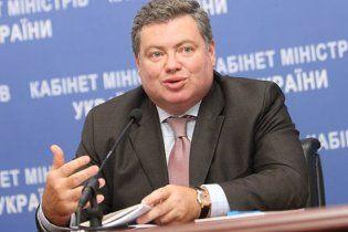 Суд продовжив затримання екс-першого заступника міністра юстиції Корнійчука