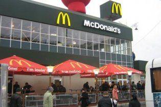 McDonald's на киевском вокзале стал третьим по популярности в мире