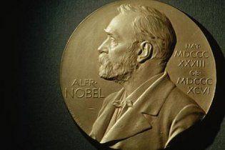 Нобелівську премію з економіки вручили за макроекономіку