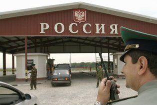 Мешканці Луганщини і Донеччини зможуть вільно бігати до Росії