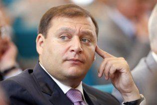 """Добкин осудил провокационные действия ВО """"Свобода"""" во Львове"""
