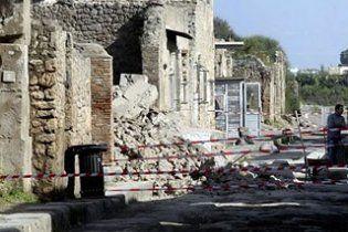 У Помпеях обвалився археологічний пам'ятник - школа гладіаторів