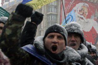 По делу  о Налоговом Майдане обвинили семерых активистов