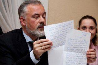 Диктант з української без помилок написали тільки троє: священик, коректор та письменник