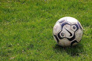 """""""Найгірша футбольна команда світу"""" вперше за 25 років виграла матч"""