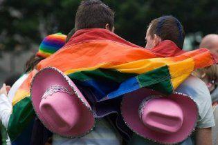 Польща скасує візи для учасників гей-параду з України