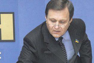 Депутат Ландик: я буду ездить с охраной, п**дить и давить гаишников!