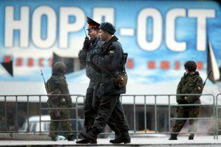 """Обвиняемого в организации теракта в """"Норд-Осте"""" задержали при въезде в Крым"""