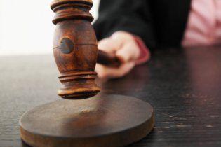 Пьяного судью, который насмерть сбил девушку, признали невиновным