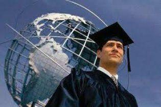 Вищу освіту в Україні визнали однією із найкращих у світі