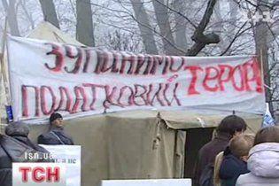 Українці піднімають протести проти Податкового кодексу по всій країні
