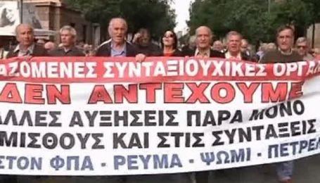 В Греции началась забастовка железнодорожников