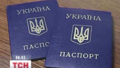 Кировоградец 20 лет прожил без паспорта