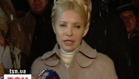 Тимошенко не выпустили из Украины