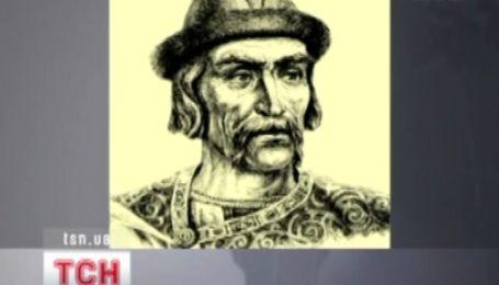 Князь Ярослав Мудрый исчез в неизвестном направлении
